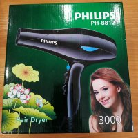 Фен для волос Philips PH-8812