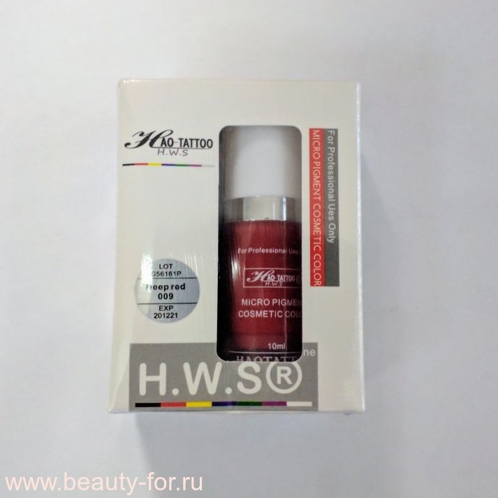 Hao-tattoo H.W.S Deep Red-009